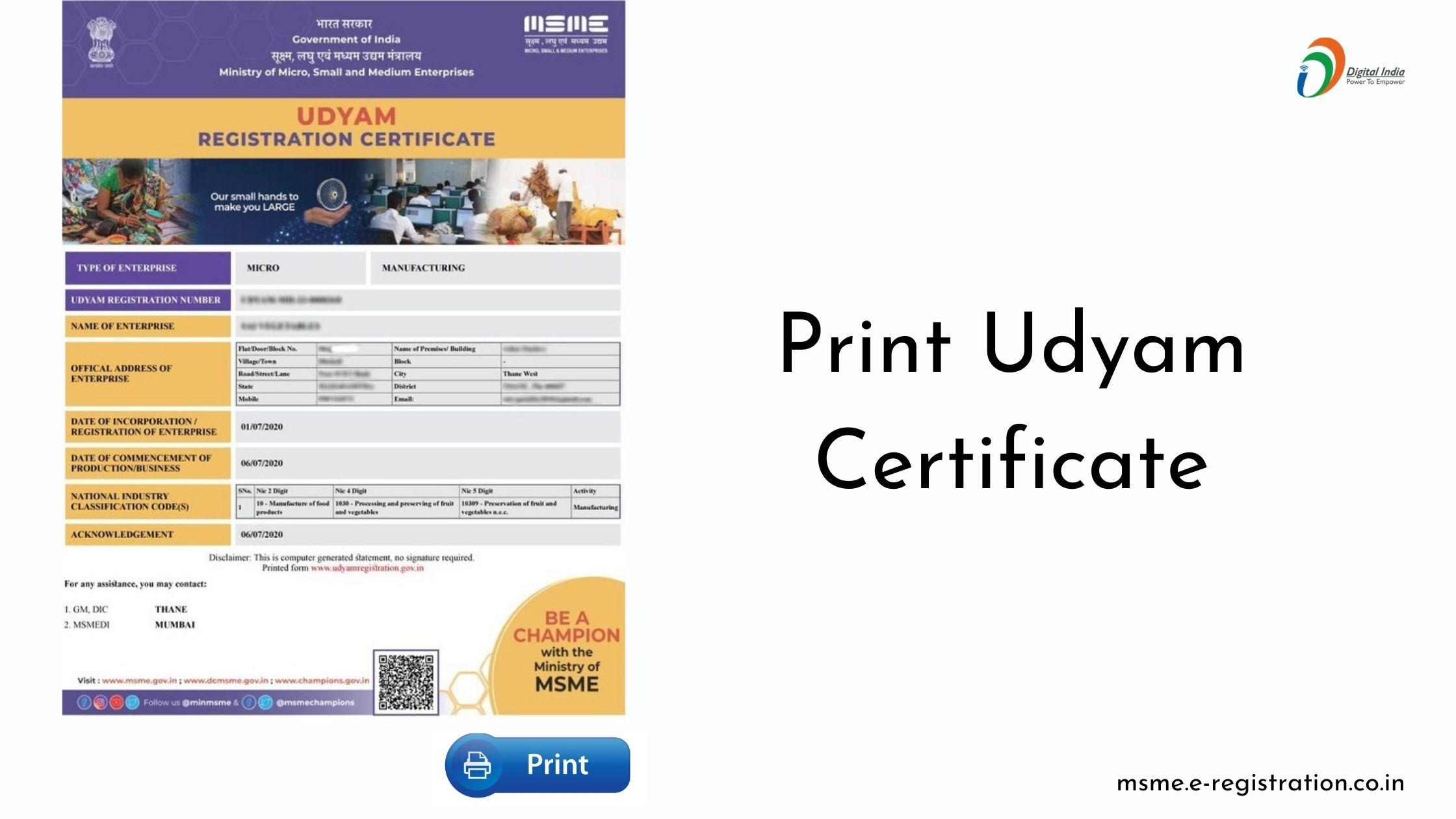 Print Udyam Certificate