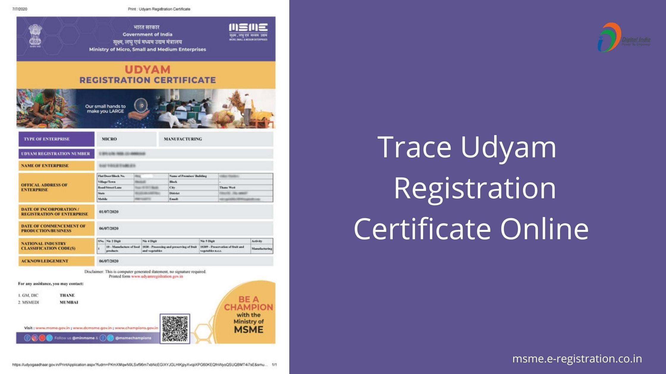 Trace Udyam Registration Certificate Online