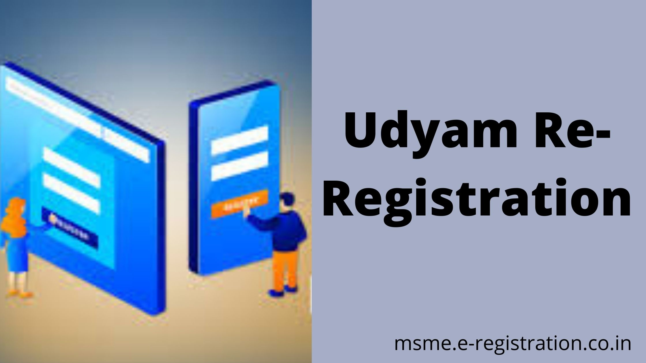 MSME/SME Loans Apply Online