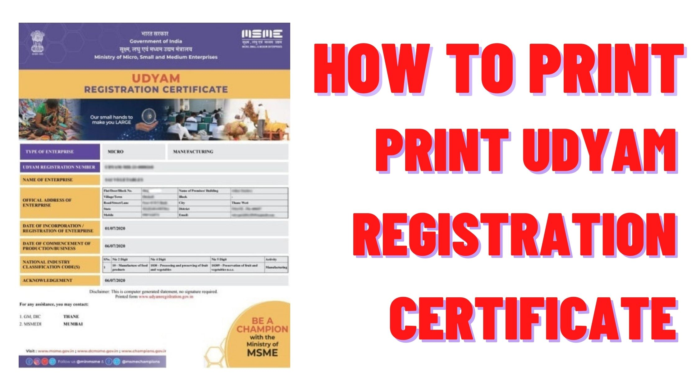 How to Print Udyam Registration Certificate