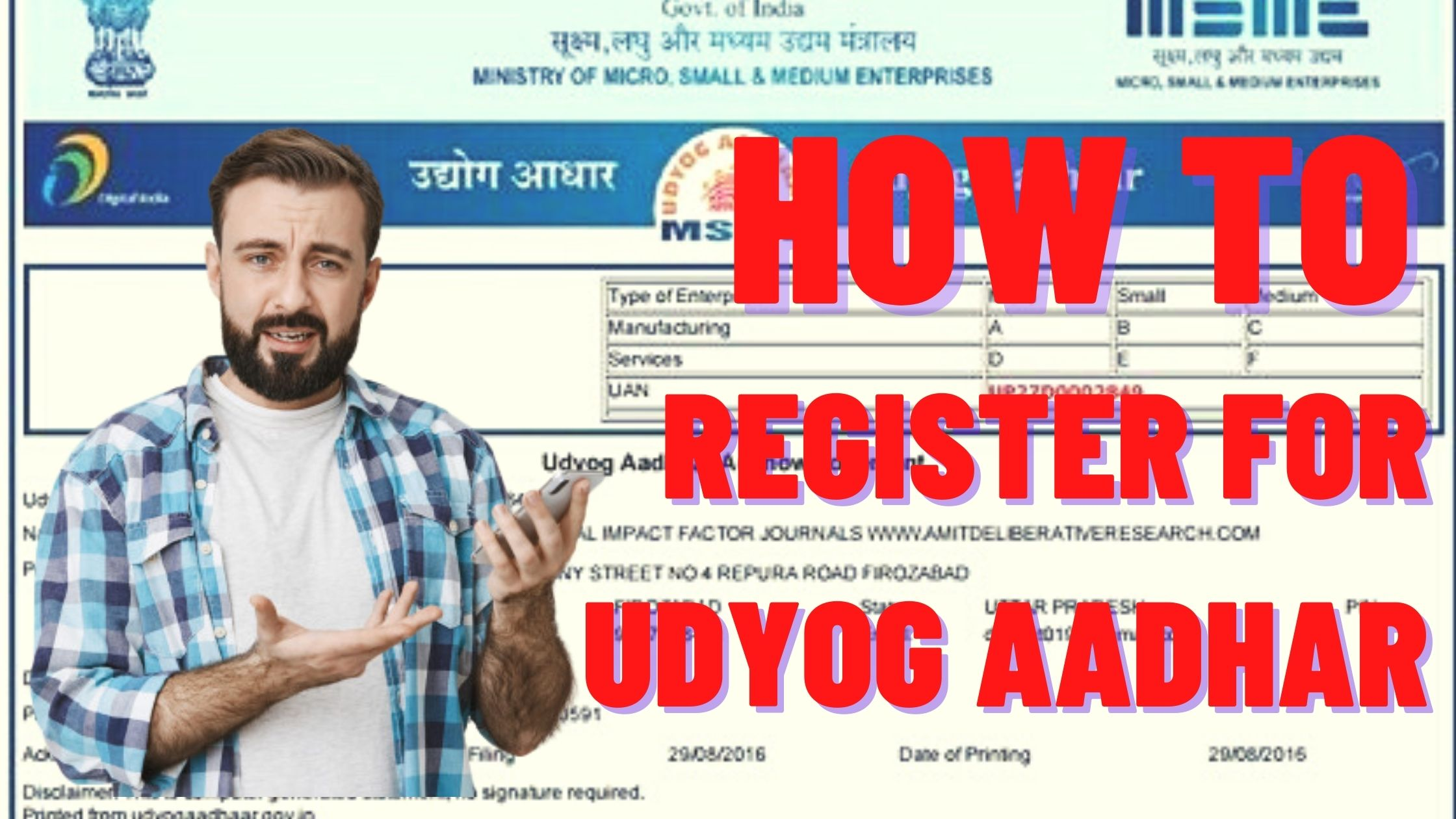 How to Register for Udyog Aadhar