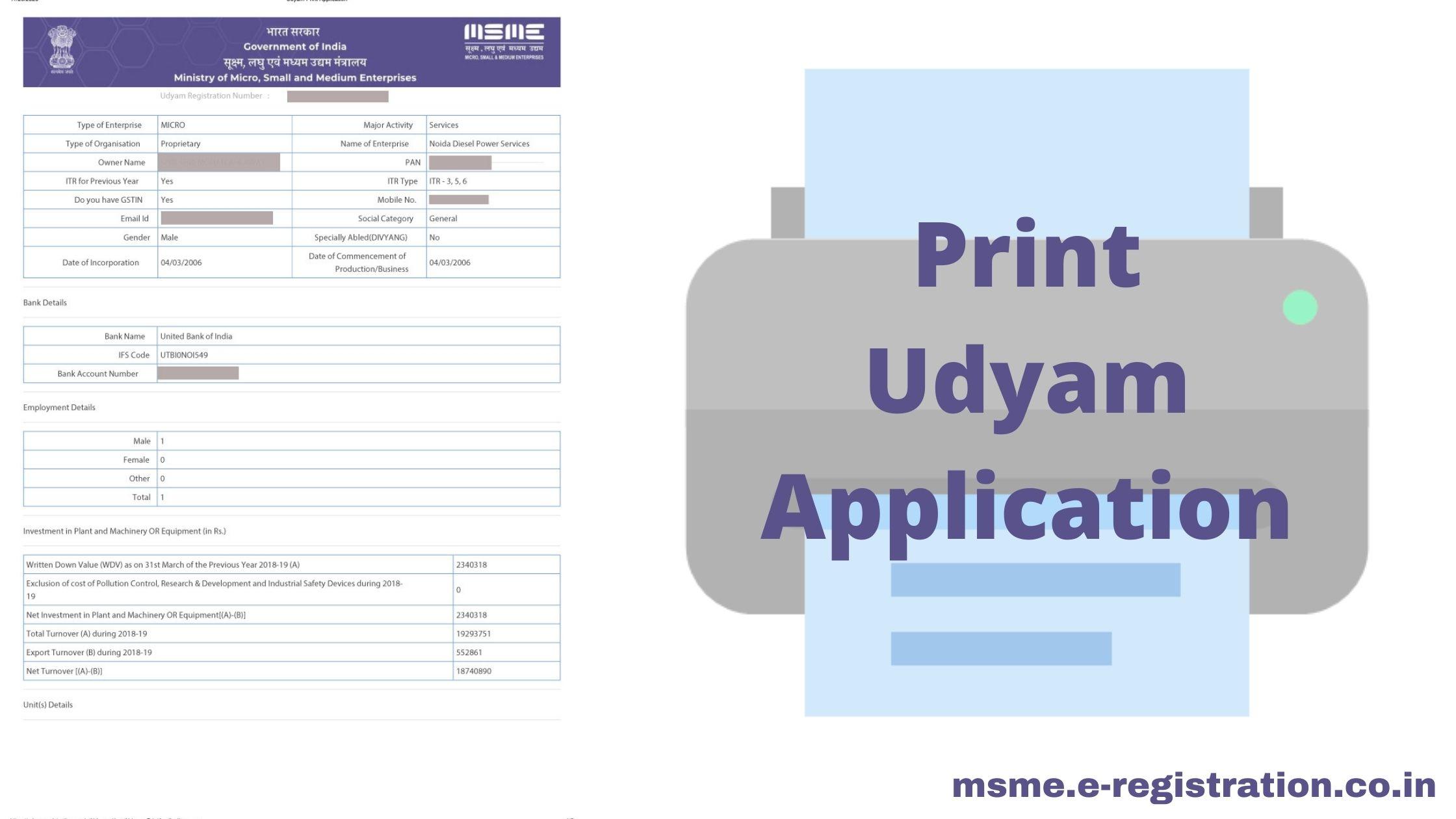 Print Udyam Application